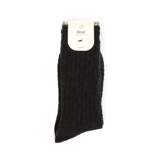 Boot Socks (wool mix) : CharcoalEtzel